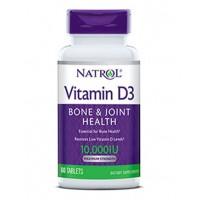 Vitamin D3 10000 IU (60таб)