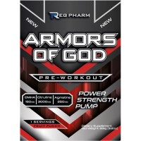 Armors of God (1 порция)
